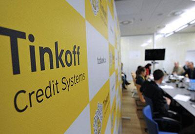 tinkov-bank