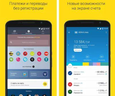 mobilnyj-bank-tinkoff