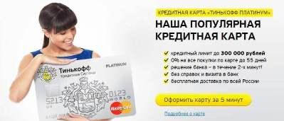 kak-polzovatsya-kreditnoj-kartoj