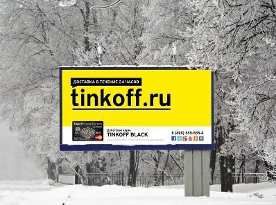 банк tinkoff