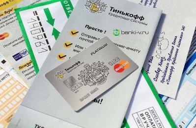 poteryal-kreditnuyu-kartu