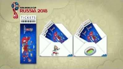 bilety-na-chempionat-mira