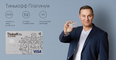 kreditnyj-kalkulyator