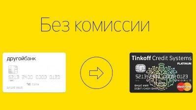 Сard2card