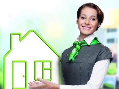 Тинькофф деньги под залог недвижимости условия к недвижимости