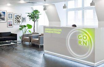 gorn-development