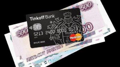 kredit-dlya-pensionerov