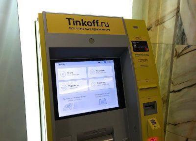 bankomat-tinkoff