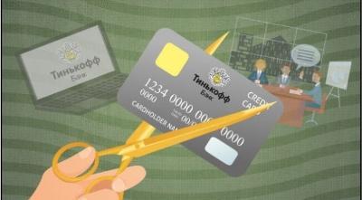 kak-zakryt-kreditnuyu-kartu