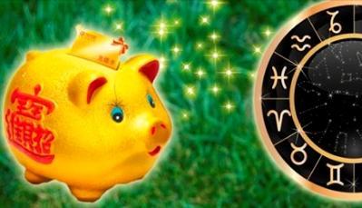 finansovyj-goroskop-2019
