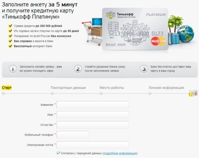 кредитная карта халва снять наличные отзывы