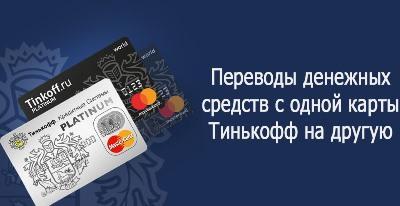 почта банк со скольки лет выдают кредит