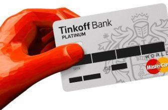 dannye-bankovskih-kart