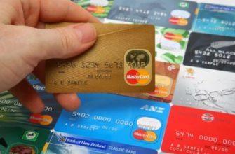 kak-vybrat-kreditnuyu-kartu