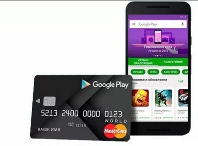 karta-google-play
