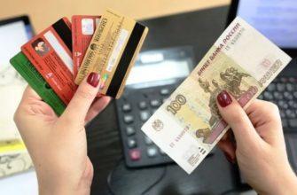 kak-zarabatyvat-na-bankovskih-kartah